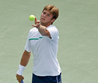 Ryan Harrison Atlanta 2011